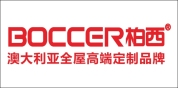 BOCCER柏西定制